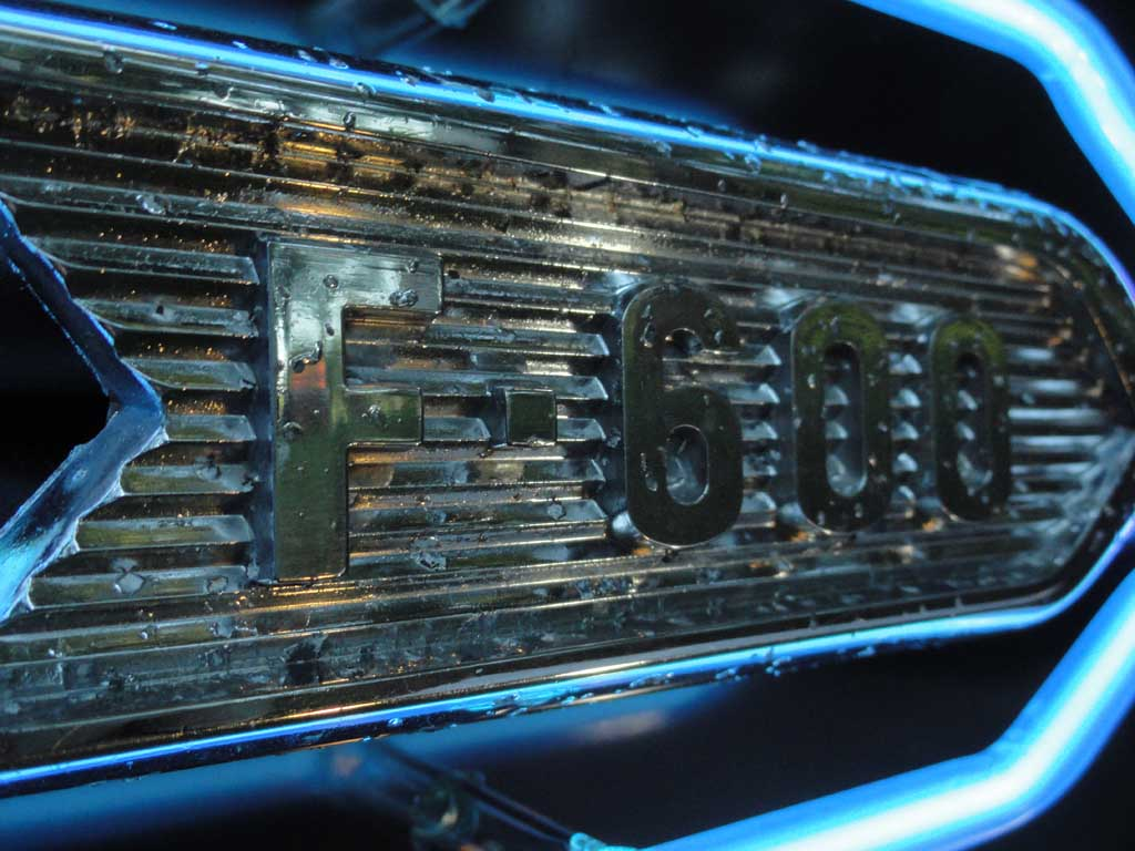 F600 mercury rt fin zoom